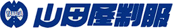 山田屋制服  姫路の制服 学生服専門販売店
